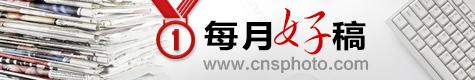 ck棋牌-西北西南-甘肃省-全部|爱游戏官网