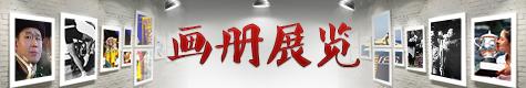 nba复赛2021年赛季-华南-广西自治-崇左|爱游戏官网