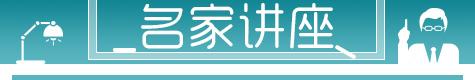 cba现场直播在线观看-华南-海南省-海口|爱游戏官网