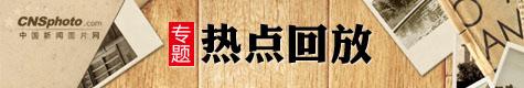 雷火电竞官方app下载-东北华北-辽宁省-盘锦|爱游戏官网