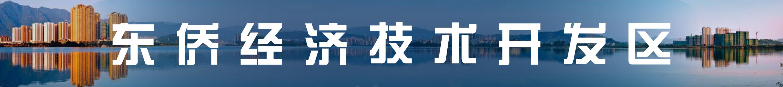 千亿体育app官方下载-西北西南-贵州省-铜仁|爱游戏官网