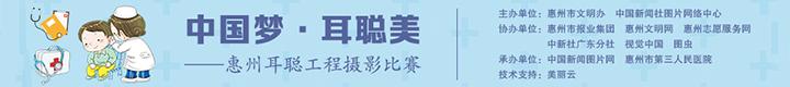 ope体育官方下载-港澳台海外-澳门-台湾 爱游戏官网