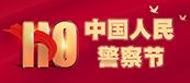 篮球直播在线观看北京首钢|爱游戏官网
