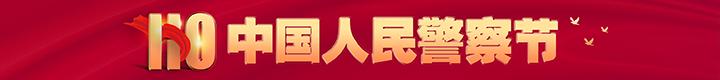湖南体彩网排列三专家论坛-华中华东-安徽省-滁州|爱游戏官网